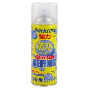 ブラックリップス 強力防水スプレーフッ素万能タイプ JA-6305