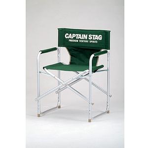 キャプテンスタッグ(CAPTAIN STAG) CS アルミディレクターチェア グリーン M-3871