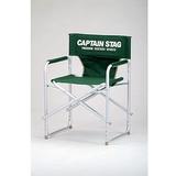 キャプテンスタッグ(CAPTAIN STAG) CS アルミディレクターチェア M-3871 ディレクターズチェア