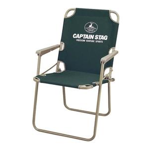 キャプテンスタッグ(CAPTAIN STAG)CS パイプフォールディングチェア