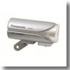 Panasonic ワイドパワーLEDかしこいランプV2<SKL083/前照灯>(シルバー) シルバー