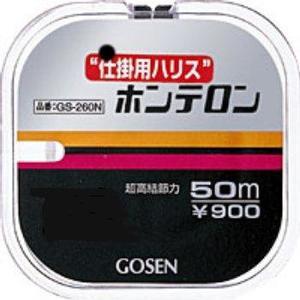 ゴーセン(GOSEN) ホンテロン 50M GS-260N ハリス50m