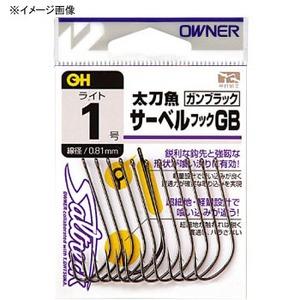 オーナー針 太刀魚サーベルフックGB 13132 ライト1号 ガンブラック