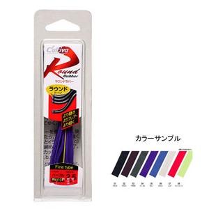 オーナー針 ラウンドラバー RRS-01 ラバー・スカート