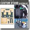 カスタムスタンドシステムKIT CS-3PGR グリーン