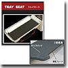 トレイシート 1612専用オプション CS-P2 ブラック