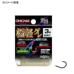 ハヤブサ(Hayabusa) 鬼掛 極軽グレ ハリス保護システム付 4号 イブシ茶 B821D1