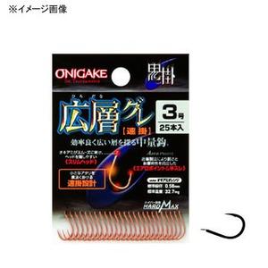 ハヤブサ(Hayabusa) 鬼掛 広層グレ 速掛 4号 オキアミオレンジ B824E1
