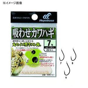 ハヤブサ(Hayabusa) 小袋バラ鈎 吸わせカワハギ 8号 白 B90111