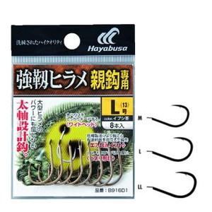 ハヤブサ(Hayabusa) 小袋バラ鈎 強靱ヒラメ(親針専用) B916D1