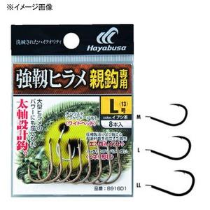 ハヤブサ(Hayabusa) 小袋バラ鈎 強靱ヒラメ(親針専用) M イブシ茶 B916D1