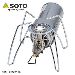 SOTO レギュレーターストーブ ST-310 ガス式