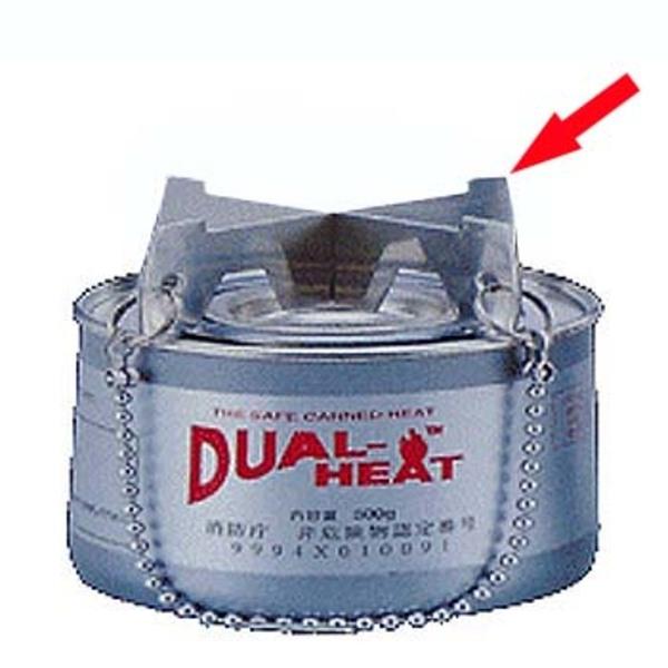 DUAL-HEAT(デュアルヒート) デュアルヒート専用ゴトク D7003 ストーブ・コンロアクセサリー