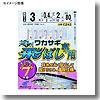 湖翔ワカサギ 飛ばし専用 秋田キツネ7本鈎 鈎2/ハリス0.3 金×赤