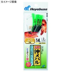 ハヤブサ(Hayabusa) 創流 沖メバル ナマズ皮緑フラッシャー IS306