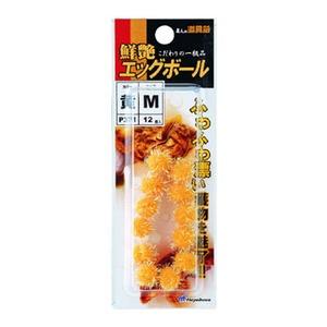 ハヤブサ(Hayabusa) 鮮艶エッグボール P371