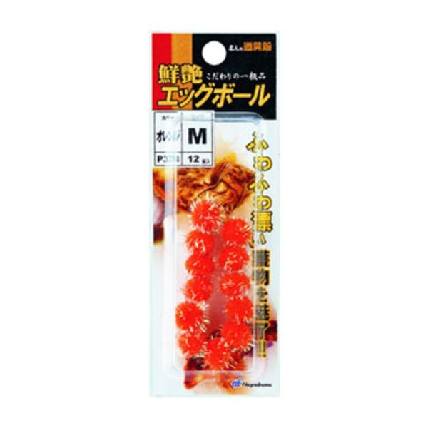 ハヤブサ(Hayabusa) 鮮艶エッグボール P374 仕掛け