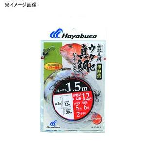 ハヤブサ(Hayabusa) 無双真鯛 伊勢湾 ウタセ真鯛・ハマチ・マダカ 枝1.5m SD543