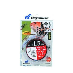 ハヤブサ(Hayabusa) 無双真鯛 伊勢湾 ウタセ真鯛・ハマチ・マダカ 枝1.5m SD543 仕掛け