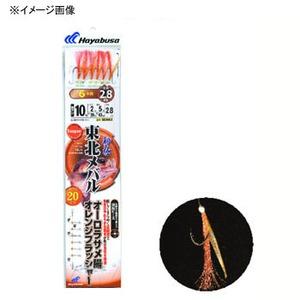 ハヤブサ(Hayabusa) 船極メバル オーロラサメ腸オレンジフラッシャー SD662