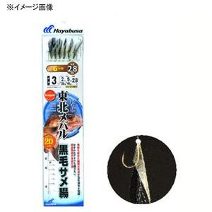 ハヤブサ(Hayabusa) 船極メバル 黒毛サメ腸 SD663