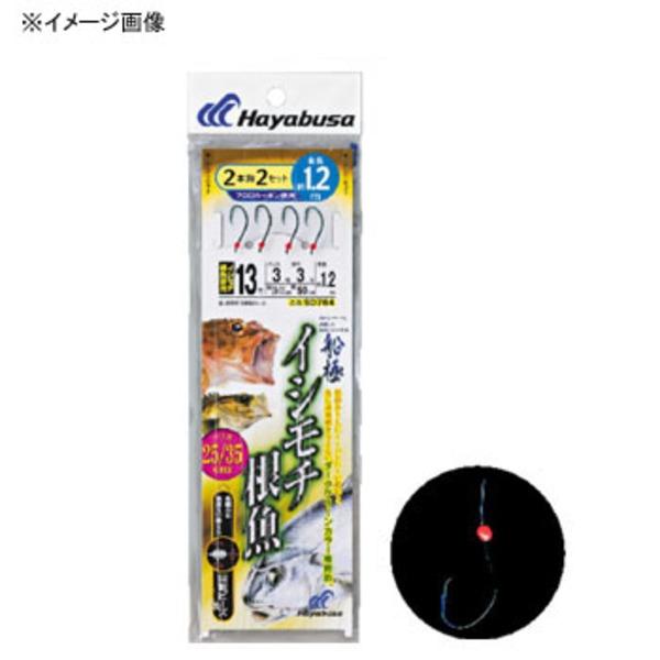 ハヤブサ(Hayabusa) 船極 イシモチ・根魚 2本鈎2セット SD764 仕掛け