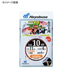 ハヤブサ(Hayabusa) 無双真鯛 二段テーパーふかせ1本鈎 鈎9/ハリス3 金 SE202