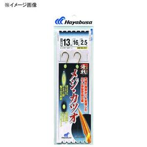 ハヤブサ(Hayabusa) 海戦 メジ・カツオ1本鈎2セット SE251 仕掛け