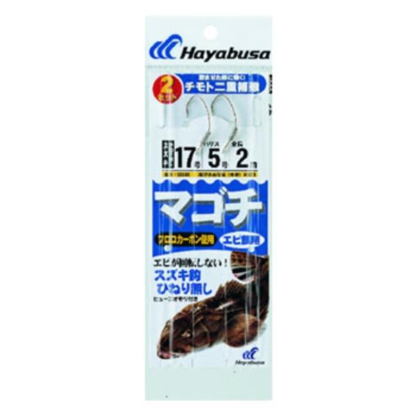 ハヤブサ(Hayabusa) マゴチ エビ餌用 2セット入 SE690 仕掛け