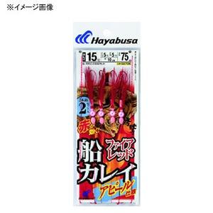 ハヤブサ(Hayabusa) 誘魚船カレイ ファイアレッドカレイ アピール仕様 SE726
