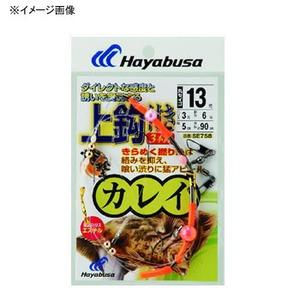 ハヤブサ(Hayabusa) 誘撃カレイ 上針付き 1セット入り SE758 仕掛け