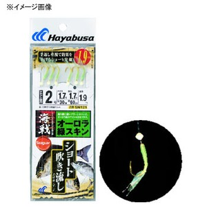 ハヤブサ(Hayabusa) 海戦ショート吹き流し オーロラ緑スキン 鈎3/ハリス2 金 SN121
