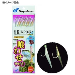 ハヤブサ(Hayabusa) 喰わせサビキ 喰わせ胴打鈎サバ&ハゲ8本 SS410 仕掛け