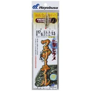 ハヤブサ(Hayabusa)活き餌一撃ヒラメ フェザーテール シングル