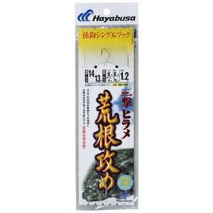 ハヤブサ(Hayabusa) 活き餌一撃ヒラメ 荒根攻め シングル SD186 シングルフック(トラウト用)