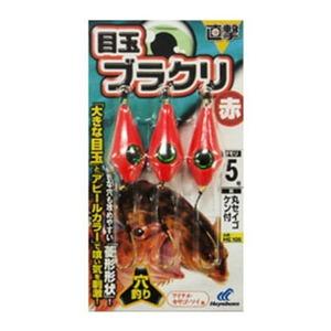 ハヤブサ(Hayabusa) 直撃ブラクリ 目玉ブラクリ 赤 HE105
