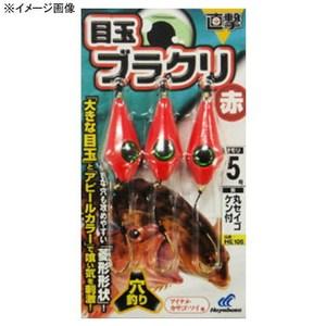 ハヤブサ(Hayabusa) 直撃ブラクリ 目玉ブラクリ 赤 6号 金 HE105