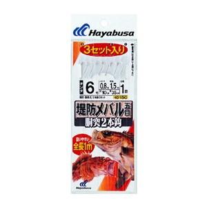 ハヤブサ(Hayabusa) 堤防メバル ベーシックモデル 胴突2本3セット HD150