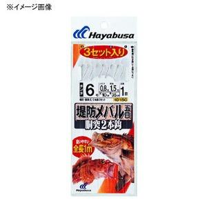 ハヤブサ(Hayabusa) 堤防メバル ベーシックモデル 胴突2本3セット 鈎8/ハリス1 白 HD150