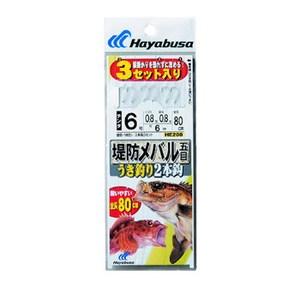 ハヤブサ(Hayabusa) 堤防メバルウキ釣り 2本3セット 鈎6/ハリス0.8 白 HE200