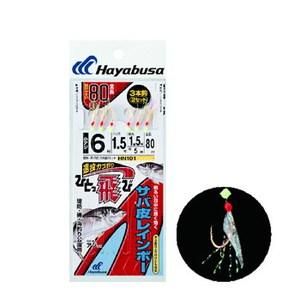 ハヤブサ(Hayabusa) ひとっ飛び サバ皮レインボ- 鈎6/ハリス1.5 金 HN101