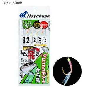 ハヤブサ(Hayabusa) ひとっ飛び オーロラピンクスキン&から鈎 鈎4/ハリス4 金 HN110