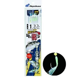 ハヤブサ(Hayabusa) ひとっ飛び オーロラ 緑スキン 鈎1/ハリス2 白 HN131