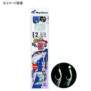 ハヤブサ(Hayabusa) ひとっ飛び オーロラ MIXスキン HN132 仕掛け