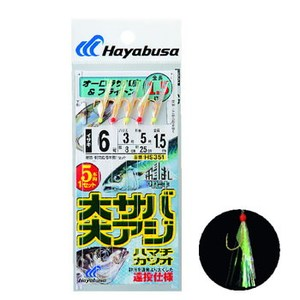 ハヤブサ(Hayabusa) 飛ばしサビキ 大サバ・大アジ オーロラサバ皮&ブライトン 鈎6/ハリス3 金 HS351-6-3