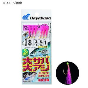 ハヤブサ(Hayabusa) 飛ばしサビキ 大サバ・大アジ ツイストパールサバ皮ピンクフラッシャー HS352