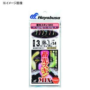ハヤブサ(Hayabusa) 蓄光スキンサビキ (堤防小アジ五目) MIX HS402 仕掛け