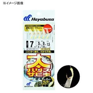 ハヤブサ(Hayabusa) 太ハリスサビキ 蓄光スキンフラッシュ HS416 5-4