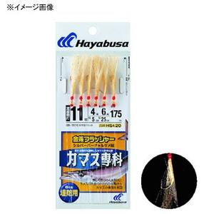 ハヤブサ(Hayabusa) カマス専科 シルバーバーチャルサメ腸 金茶フラッシャー HS420