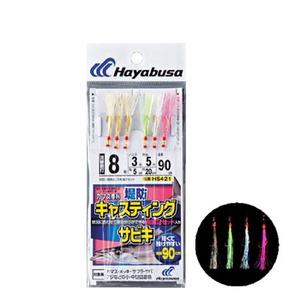 ハヤブサ(Hayabusa) カマス専科 キャスティングサビキ 3本鈎2セット HS421-8-3